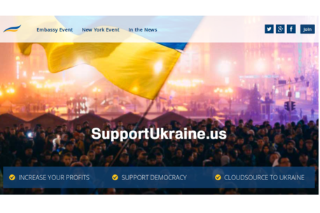 SupportUkraine.us and uSupport project unite efforts in promotion of Ukraine's IT potential