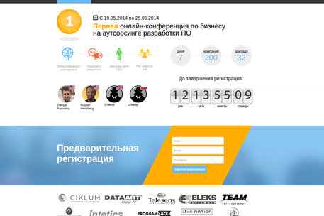 Ukrainian online conference on outsourcing to be conducted on 19th-25th of May