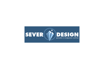 Sever Design